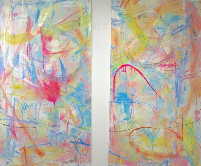 , 'Hollow Nail / Handball,' , Paul Fisher Gallery