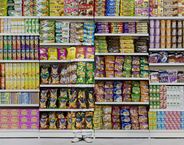 , 'Puffed Food,' 2011, RGR+ART