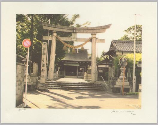 , 'Obama Shrine - 16th Century - Obama, Japan,' 2012, Gemini G.E.L. at Joni Moisant Weyl