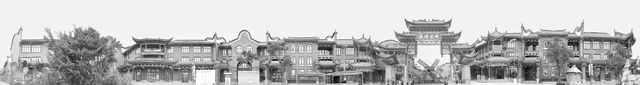 Yang Li, 'RI-D②-6', 2021, Photography, Archival Pigment Print, Printed on Hahnemuhle Photo Rag Ultra Smooth fine art paper, Art+ Shanghai Gallery