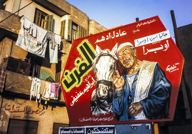 , 'Cinema Opera (Cairo Billboards),' 1984 (printed 2014), Jane Lombard Gallery