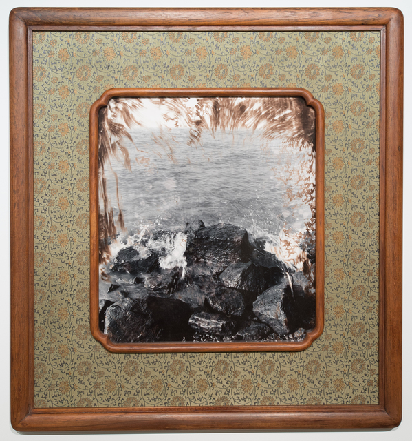 Birdhead, 'Today 2004-06', 2014, ShanghART