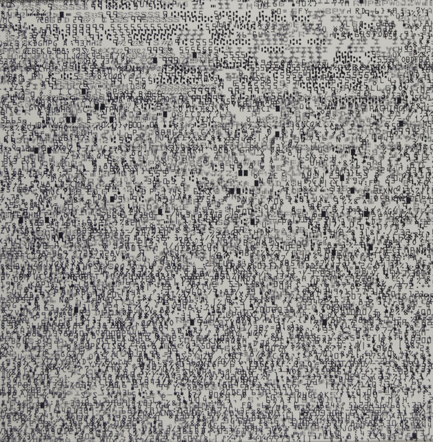 Andreas Muller-Pohle, 'Digital Scores V (After Nicephore Niepce)', 2001, Museum of Contemporary Photography (MoCP)