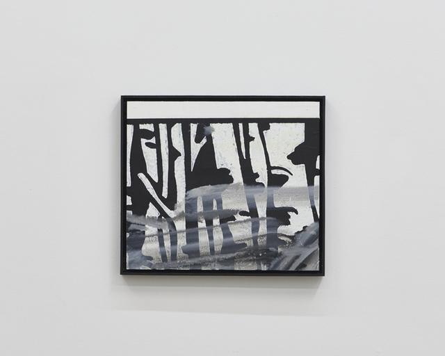 , 'Broken Birch Tree (LC),' 2017, David Risley Gallery