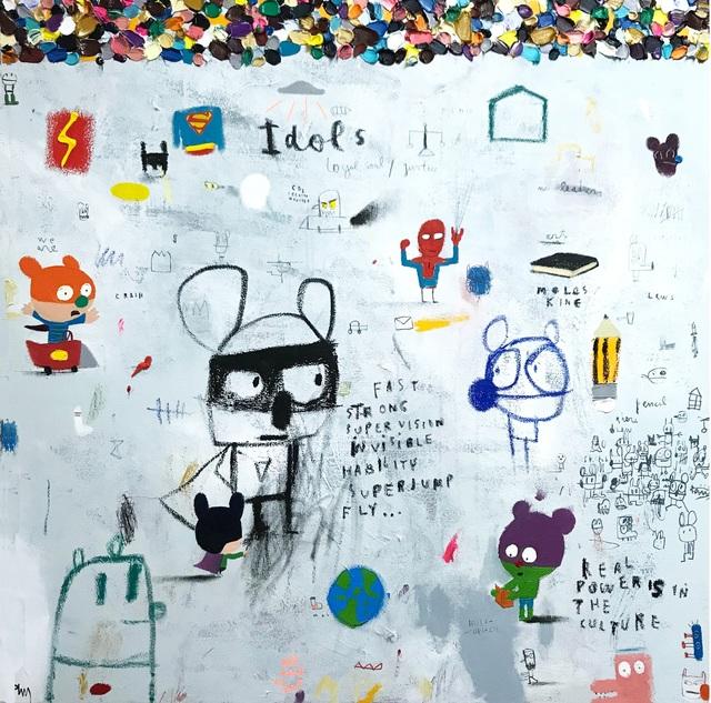 , 'Art Wall III,' 2018, PIGMENT GALLERY