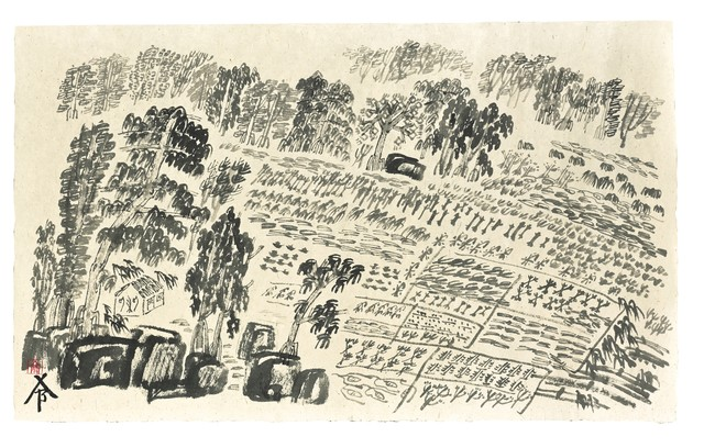 Xu Bing 徐冰, 'Landscript,' 2013, Christie's South Asian + Chinese