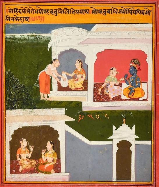 , 'Leaf from the Bhagavata Purana,' ca. 1700, Kapoor Galleries / Graham Shay 1857