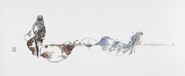 """, 'Wú Tí 35°21'00.7""""N 80°55'05.4""""W,' , Bill Lowe Gallery"""