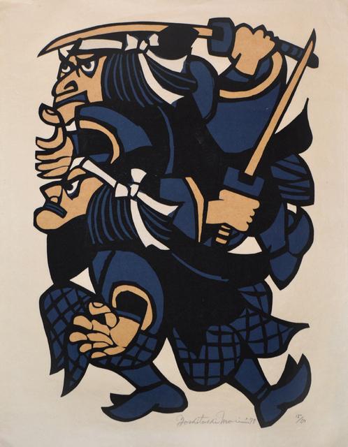 Yoshitoshi Mori, 'Followers of Minamoto no Raiko', 1977, Ronin Gallery