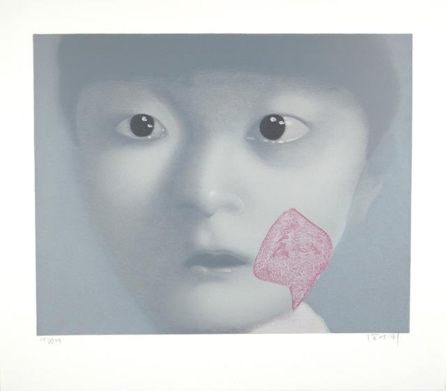 , 'My Daughter,' 2002, Zane Bennett Contemporary Art