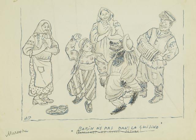 Marie Vorobieff Marevna, ''Barin n'e pas dans la Cuisine [sic],'', 1950, Roseberys
