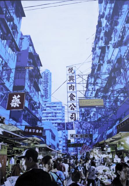 , 'Kowloon,' 2015, Nanda\Hobbs