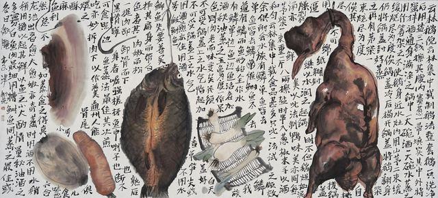 Li Jin 李津, 'Dry Cargo (隨園食單)', 2013, Lex Art Gallery