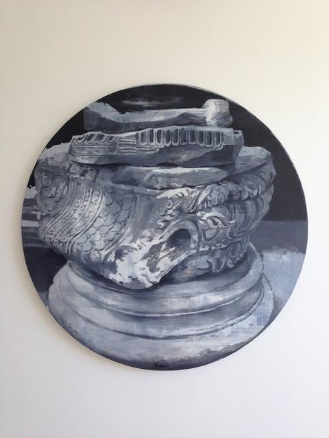 , 'Myth #1,' 2011, Marina Gisich Gallery