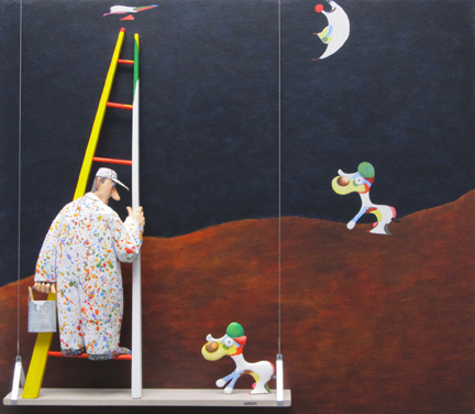 , 'Dog Barking at the Moon (Miro),' 2015, Zenith Gallery