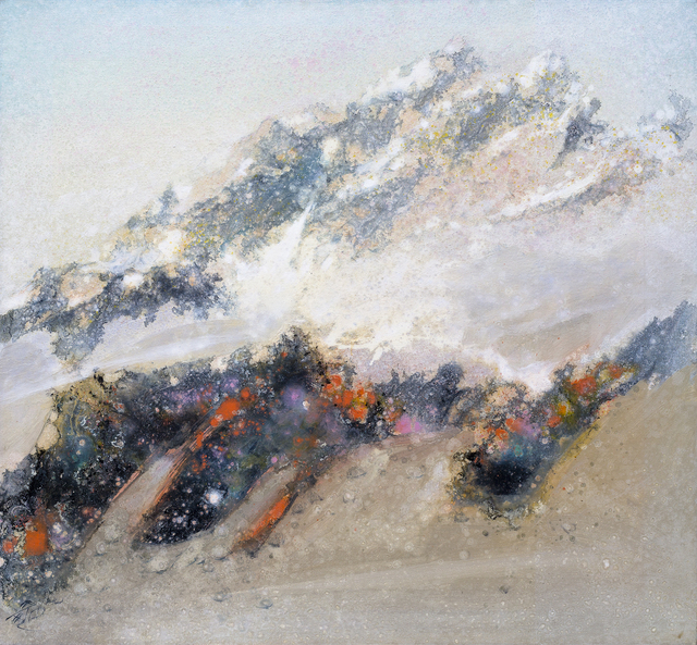, 'Untitled,' 1986, Galerie du Monde