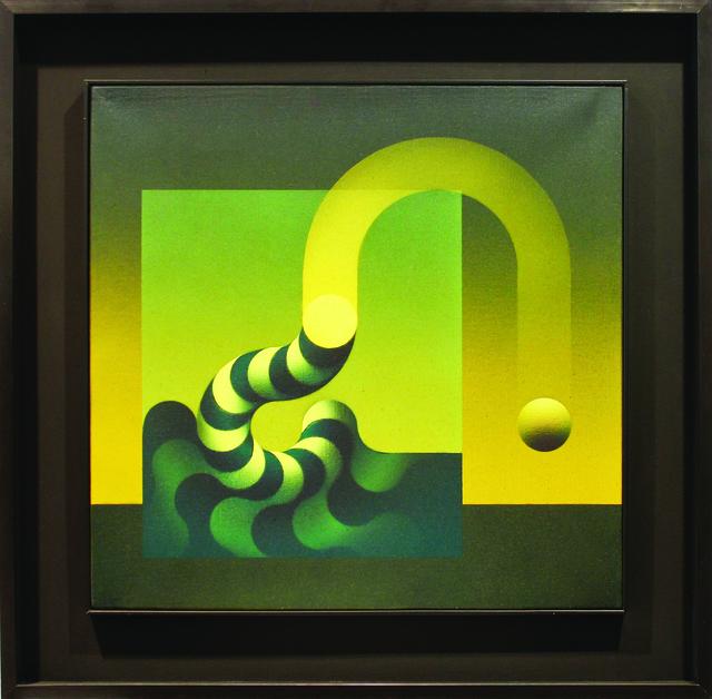 , 'Modulation 760,' 1985, Imaginart Gallery