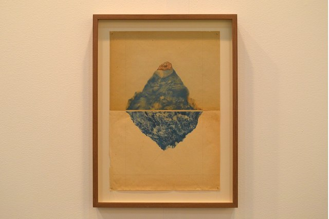 , 'Desembocadura-Nacimiento IV,' 2015, Marta Moriarty