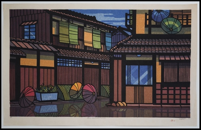 , 'Gion Reflections,' 1982, Verne Collection, Inc.