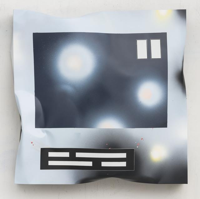 , 'HEAT XXII,' , Galerie Onrust