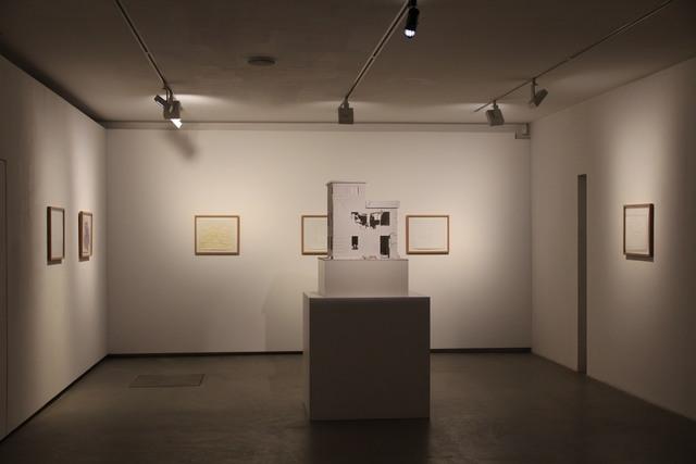 , 'I Hate Words,' 2005, Mario Mauroner Contemporary Art Salzburg-Vienna