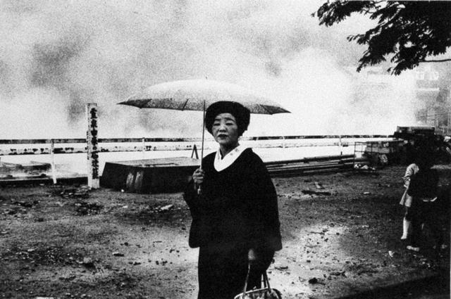 , 'Kusatsu, Gunma,' 1973, IBASHO