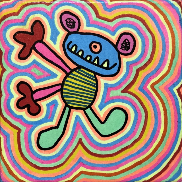 Bortusk Leer, 'Psychedelic Monster', 2012-2019, Vintage Deluxe