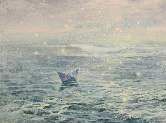 , 'Love Letter,' , Hugo Galerie
