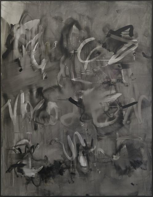 , 'Nec spe, nec metu,' 2014, the Goma