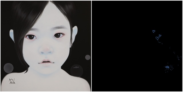 , 'Finland - Republic of Korea (Strangely 2),' 2016, Art Beatus