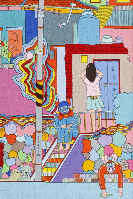 , 'Wormhole,' 2015, Gallery LVS