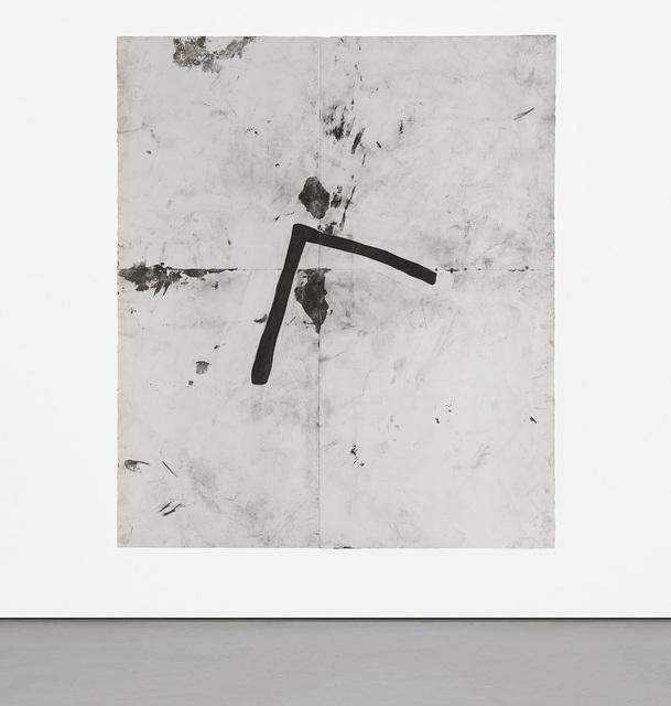 Tony Lewis, 'Chunk', 2015, Phillips