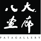 PATA Gallery