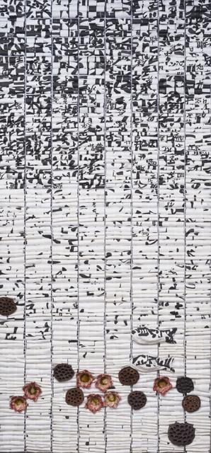 , 'Understanding Beyond Words ,' 2016, Space 776