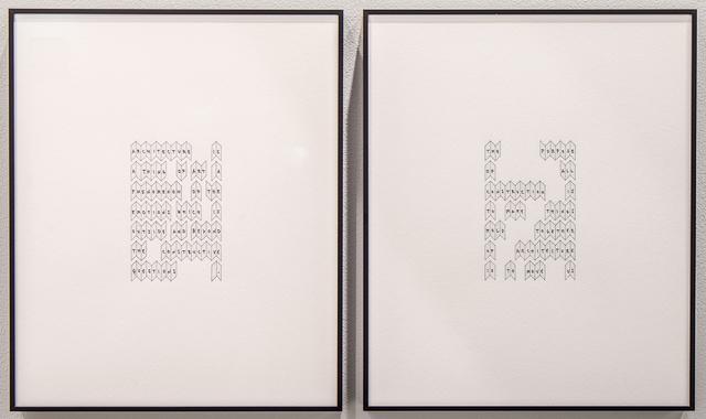 , 'A phenomenon,' 2015, Sabrina Amrani