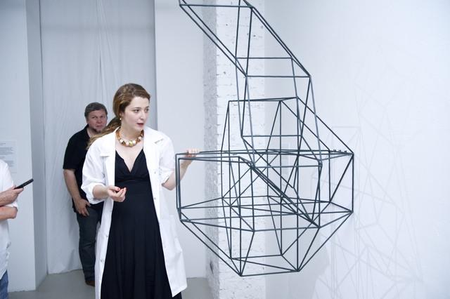 , 'Untitled,' 2013, Laboratoria Art & Science Space