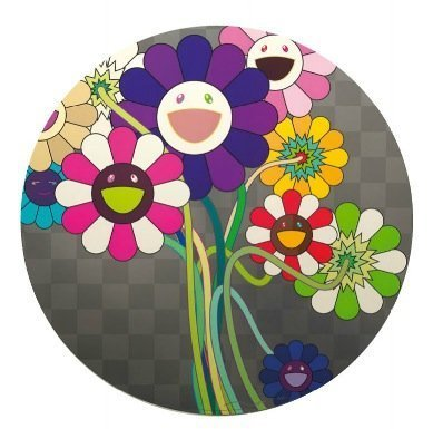 Takashi Murakami, 'Purple flowers in a bouquet', Kunsthuis Amsterdam