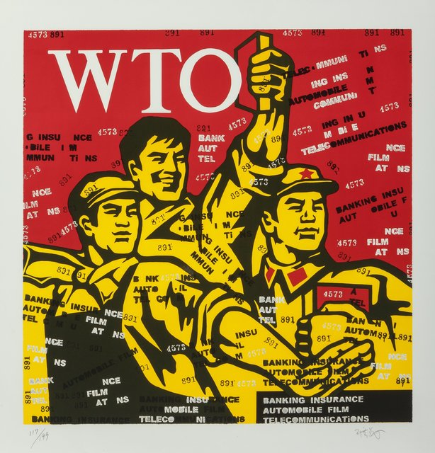 Wang Guangyi 王广义, 'WTO from the Great Criticism series', 2006, Heritage Auctions