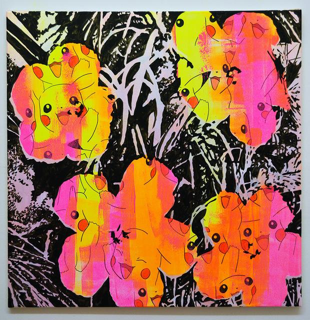 , 'Flower Filter (3),' 2016, Castor Gallery