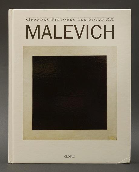 , 'Soundtrack para los 48 tomos de la colección Globus ,' 2011, Barro Arte Contemporáneo