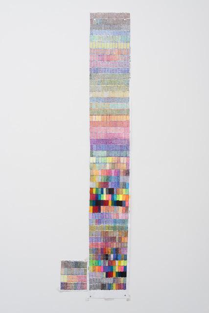 , 'Oktoberfest Beercan Centerpiece Tower IV,' Unknown, Western Exhibitions