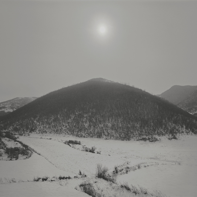 , 'Mountains under the Sun,' 2011, China Institute Gallery