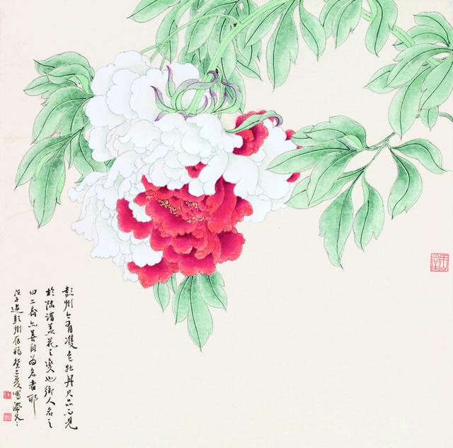 , '牡丹谱 ▪ 二乔,' 2013, YuShan Tang Gallery