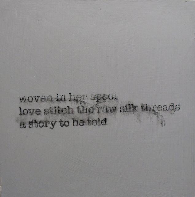 , 'Haiku 4,' 2016-2017, Carter Burden Gallery