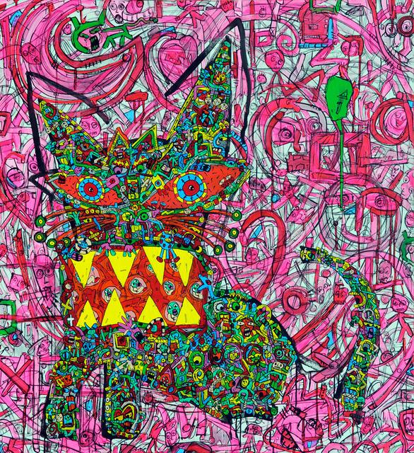 , 'El Gato,' 2013, french art studio