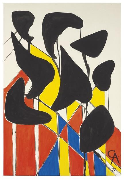 , 'Untitled ,' 1971, Omer Tiroche Gallery