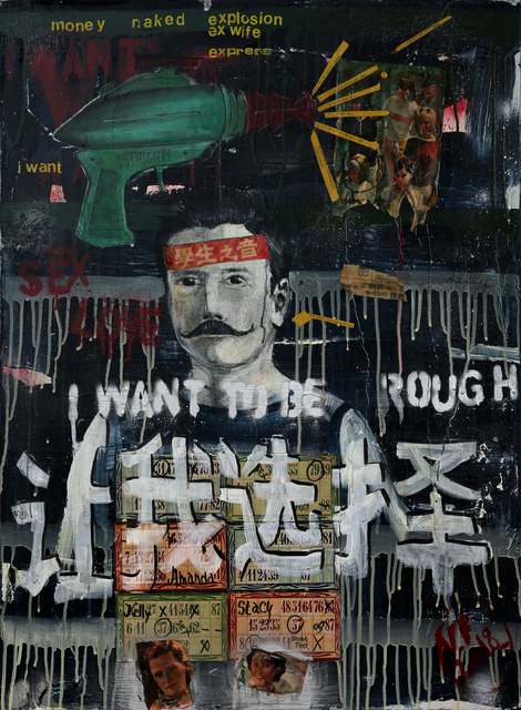 , 'George,' 2018, Addicted Art Gallery