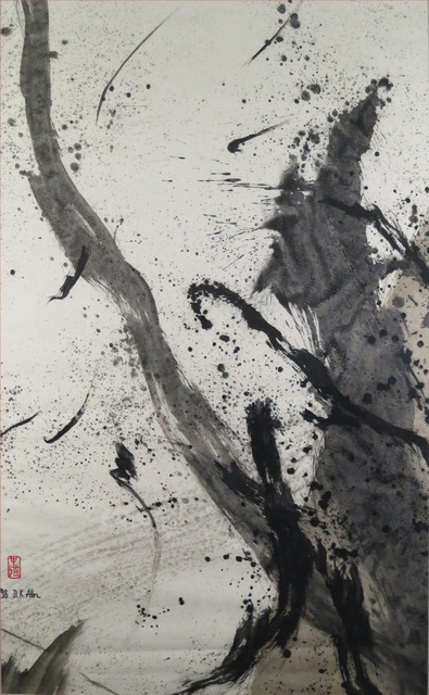 Don Ahn, 'Old Zen Tree', Painting, Ink on paper, Walter Wickiser Gallery