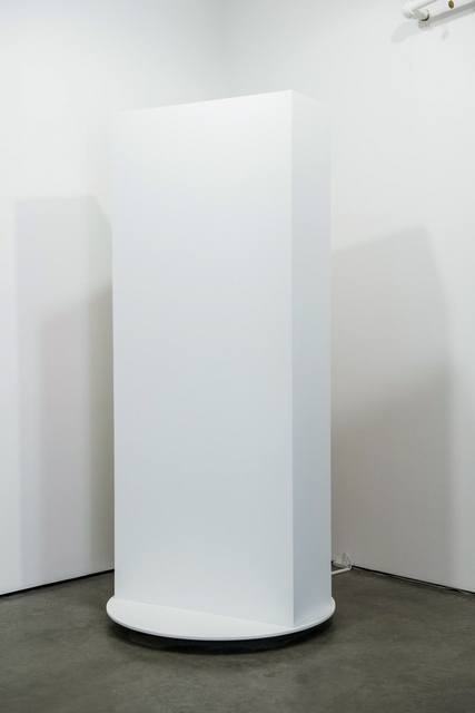 , 'Multi-Use Wall,' 2014, DOOSAN Gallery