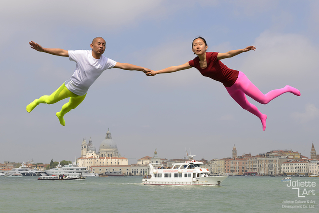 , 'Fly Over Venice,' 2013, Juliette Culture and Art Development Co. Ltd.